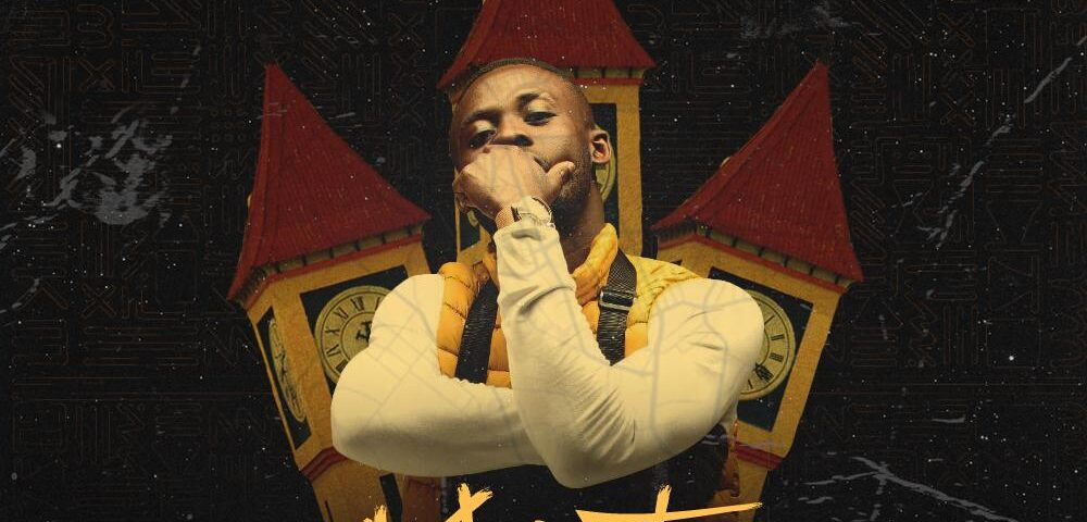 Mannie Mims – Made In Kumasi [EP]